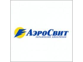 Аеросвiт