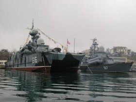 Черноморский,ВМФ