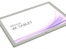 Sony,IPS,планшетник