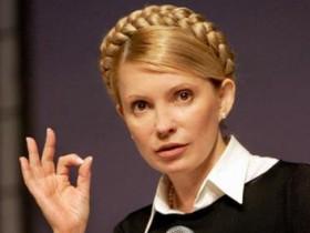 тимошенко, парламентарий, тюрьма,