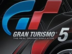 Гран Туризмо 5
