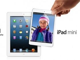 iPod и iPod мини