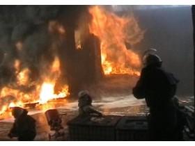 Пожар в городе Днепропетровск