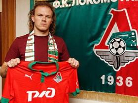 В. Денисов