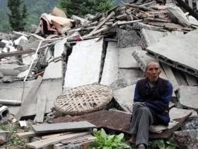 КНР,землетрясение