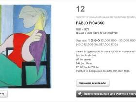 Иллюстрация Пабло Пикассо Девушка, находящаяся у окна