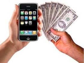 Эпл Айфон доступный