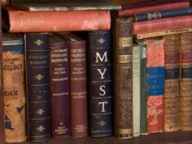 книжка Myst