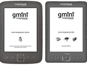 ридеры MagicBook C6LHD