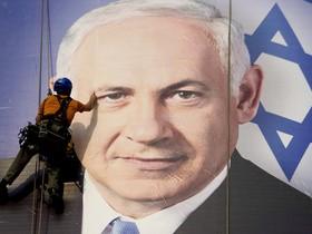 израиль,выборы