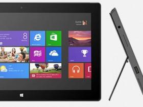 Майкрософт Surface Виндоус 8 Pro