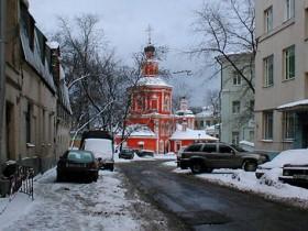 Город Москва центр