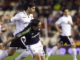 Валенсия – Реал