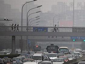 Пекин,,,столица,КНР