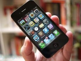 Отстегнутый,джейлбрейк,iOS,5,1,На,Айфон,4
