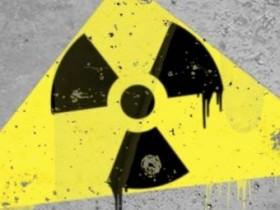 ядерные,отходы
