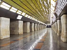 кловская, станция метрополитена
