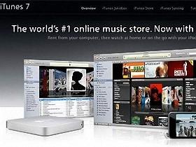 iTunes Unlimited