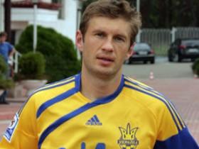 Е. Левченко