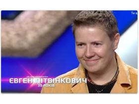 Е. Литвинкович