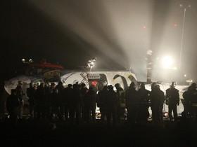 авикатастрофа в Донецке