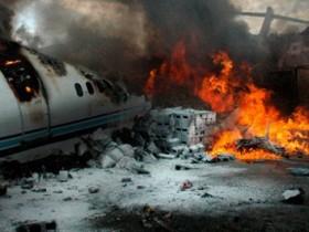 авиакатастрофа в донецке