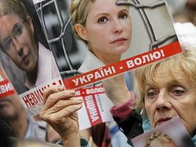 собрание за тимошенко
