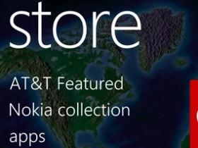 Виндоус Phone Store