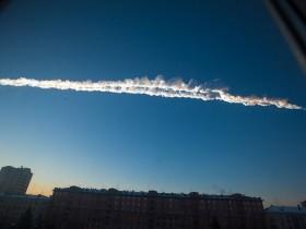 метеор рифей