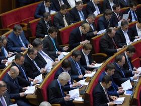вр,парламентарии