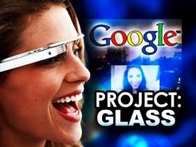 Google Project Glass,очки,