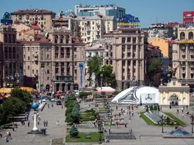 Киев,майдан