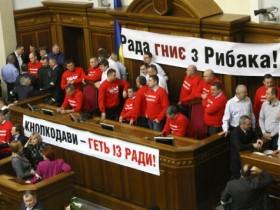"""Ярко-красные свитера """"Потрясения"""" перешли в тумбочки политических деятелей"""