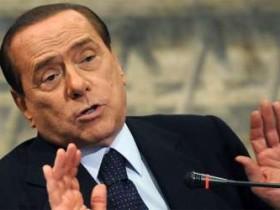 Берлускони,