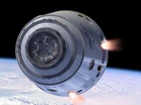 Первый полёт экспедиции на Марс