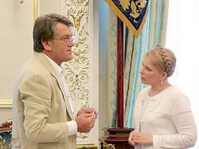 ющенко,тимошенко