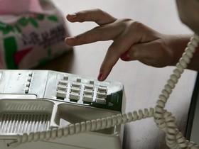 телефонный аппарат