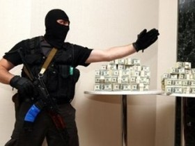 денежная милиция