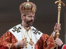 Патриарх Слава