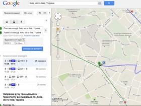 Сейчас информация о маршрутах общественного транспорта доступна для следующих городов: Киев и пригород...