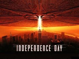 день самостоятельности