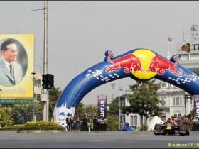 Формулы 1 в Таиланде