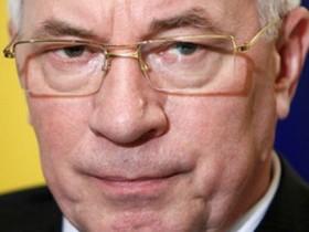 """Азаров: """"Независимость"""" небезопасна для демократии и будет упорядочена"""