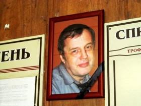 владимир,Трофимов