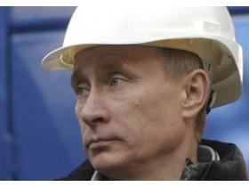 Путин в каске