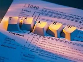 налоговая затратная