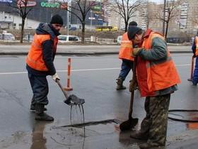 Власти Киева пустили веб-сайт по монтажу дорог