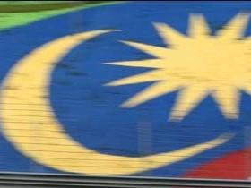 Гран,при,Малайзии