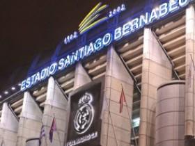 Мадридский Реал