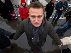 Криминальный процесс над Навальным установили на 17 мая